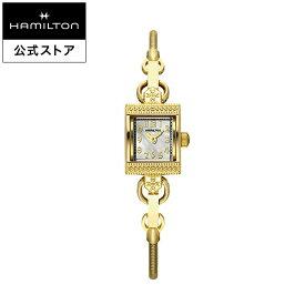 Hamilton ハミルトン 公式 腕時計 Lady Vintage アメリカンクラシック レディハミルトン ヴィンテージ レディース メタル | 正規品 時計 ブランド ブレスレットウォッチ クォーツ ウォッチ 女性 watch クオーツ プレゼント 女性用腕時計 イエローゴールド マザーオブパール