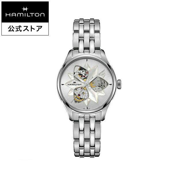 Hamilton ハミルトン 公式 腕時計 Jazzmaster Open Heart Lady ジャズマスター オープンハートレディ レディース メタル | 正規品 時計 ブレスレットウォッチ 自動巻き レディース腕時計 ウォッチ 自動巻 機械式 おしゃれ 女性 watch シルバー ウオッチ 女性用腕時計