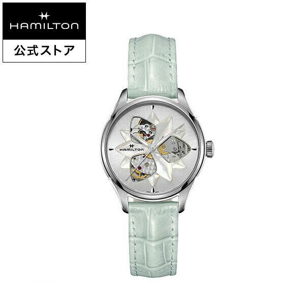 【ハミルトン 公式】 Hamilton Jazzmaster Open Heart Lady ジャズマスター オープンハートレディ レディース レザー | 女性 腕時計 時計 watch レディース腕時計 女性用腕時計 ウォッチ ブランド腕時計 機械式 機械式腕時計 自動巻き 革ベルト 16mm 5気圧防水 うでどけい