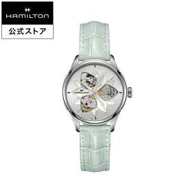 Hamilton ハミルトン 公式 腕時計 Jazzmaster Open Heart Lady ジャズマスター オープンハートレディ レディース レザー H32115891 |正規品 時計 革ベルト レディース腕時計 ウォッチ 機械式 レディースウォッチ おしゃれ 女性 watch パール レザーベルト 5気圧防水 グリーン