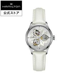 ハミルトン 公式 腕時計 Hamilton Jazzmaster Open Heart Lady ジャズマスター オープンハートレディ レディース レザー | 正規品 時計 ギフト 自動巻き 革ベルト レディース腕時計 ウォッチ 自動巻 パワーリザーブ 機械式 おしゃれ 女性 watch 革