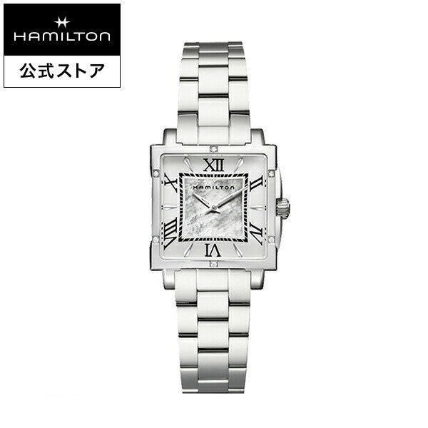 Hamilton ハミルトン 公式 腕時計 Jazzmaster Square Lady ジャズマスター スクエア レディ レディース メタル H32291114 | 正規品 時計 ブレスレットウォッチ クォーツ ウォッチ レディースウォッチ 女性 watch クオーツ 電池式 ウオッチ 女性用腕時計 10気圧防水 17mm