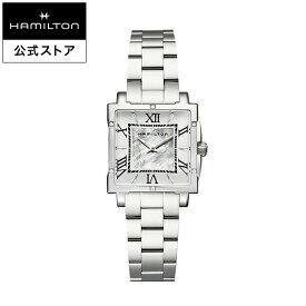 Hamilton ハミルトン 公式 腕時計 Jazzmaster Square Lady ジャズマスター スクエア レディ レディース メタル H32291114 | 正規品 時計 ブレスレットウォッチ クォーツ ウォッチ レディースウォッチ 女性 watch クオーツ 電池式 女性用腕時計 10気圧防水 17mm