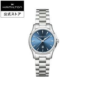 ハミルトン 公式 腕時計 Hamilton Jazzmaster Lady Viewmatic ジャズマスター ビューマチック レディ レディース メタル ブルー文字盤 | 正規品 ギフト 時計 ブレスレットウォッチ レディース腕時計 ウォッチ 自動巻 レディースウォッチ 女性 機械式自動巻