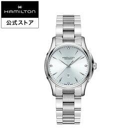 Hamilton ハミルトン 公式 腕時計 Jazzmaster Viewmatic Lady Auto ジャズマスター ビューマチック レディ オート レディース メタル ブルー文字盤 | 正規品 時計 ブレスレットウォッチ レディース腕時計 ウォッチ 自動巻 レディースウォッチ 女性 watch 機械式自動巻