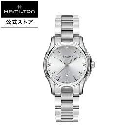 ハミルトン 公式 腕時計 HAMILTON Jazzmaster Lady ジャズマスター レディー オートマティック 自動巻き 34.00MM ステンレススチールブレス パープル × シルバー H32315191 レディース腕時計 女性 正規品 ブランド ビジネス シンプル