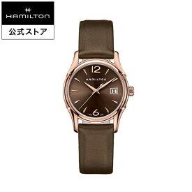 ハミルトン 公式 腕時計 Hamilton Jazzmaster Lady ジャズマスター ジャズマスターレディ レディース サテン | 腕時計 時計 レディ 女性 ギフト 女性用腕時計 レディース腕時計 ブランド腕時計 うでとけい レディースウォッチ 女性腕時計 ウオッチ おしゃれ シンプル