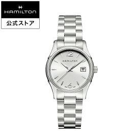 Hamilton ハミルトン 公式 腕時計 Jazzmaster Lady ジャズマスター ジャズマスターレディ レディース メタル | 正規品 時計 ブレスレットウォッチ ブレスレット レディース腕時計 ブランド腕時計 レディースウォッチ 女性腕時計 女性 メタルバンド 女性用腕時計