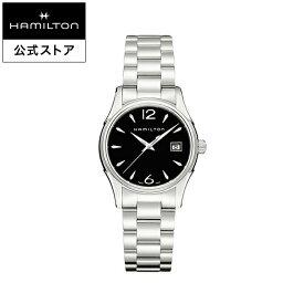 Hamilton ハミルトン 公式 腕時計 Jazzmaster Lady ジャズマスター レディ レディース メタル ブラック文字盤 | 正規品 時計 ブレスレットウォッチ レディース腕時計 ウォッチ レディーススウォッチ 女性 watch クォーツ 黒文字盤