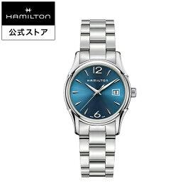 ハミルトン 公式 腕時計 Hamilton Jazzmaster Lady ジャズマスター ジャズマスターレディ レディース メタル H32351145 | 正規品 時計 ブレスレットウォッチ ギフト クォーツ レディース腕時計 ブランド おしゃれ 女性 クオーツ メタル 青 女性用腕時計 ギフト