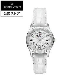 ハミルトン 公式 腕時計 Hamilton Jazzmaster Lady ジャズマスター ジャズマスターレディ レディース レザー | 正規品 時計 自動巻き 革ベルト ギフト ウォッチ 防水 ビジネス 機械式 ホワイト 女性 watch 革 オートマティック 機械式腕時計 女性用腕時計