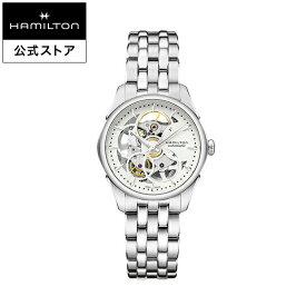 ハミルトン 公式 腕時計 Hamilton Jazzmaster Viewmatic Skeleton Lady ジャズマスター スケルトン レディ レディース メタル | 正規品 ギフト 時計 ブレスレットウォッチ 自動巻き レディース腕時計 ウォッチ 自動巻 機械式 レディースウォッチ 女性 シルバー