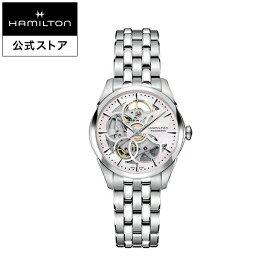 ハミルトン 公式 腕時計 Hamilton Jazzmaster lady Skeleton 36mm ジャズマスター レディ スケルトン レディース メタル| 正規品 時計 ブレスレット 革ベルト レディース腕時計 自動巻 ブランド腕時計 うでとけい レディースウォッチ 女性 watch メタルバンド 女性用腕時計