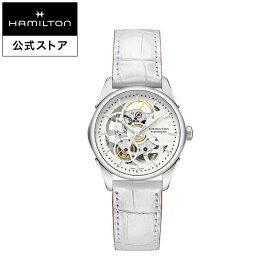 ハミルトン 公式 腕時計 Hamilton Jazzmaster Viewmatic Skeleton Lady ジャズマスター スケルトン レディース レザー | 正規品 時計 ギフト 自動巻き 革ベルト ウォッチ ブランド腕時計 パワーリザーブ 機械式 ホワイト 女性 watch 革 オートマティック