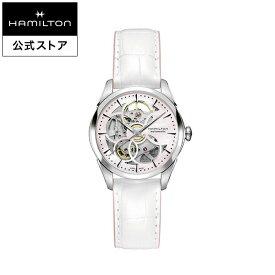 ハミルトン 公式 腕時計 Hamilton Jazzmaster lady Skeleton 36mm ジャズマスター レディ スケルトン レディース レザー | 正規品 ギフト 時計 自動巻き 革ベルト レディース腕時計 ブランド腕時計 レディースウォッチ ホワイト 女性 watch 革 白