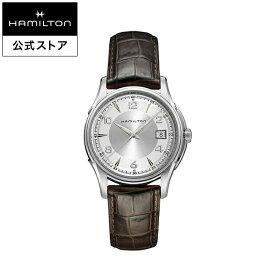 ハミルトン 公式 腕時計 Hamilton Jazzmaster Gent ジャズマスター ジェント メンズ レザー | 正規品 時計 メンズ腕時計 ブランド ギフト 革ベルト ブラウン クォーツ ウォッチ ビジネス 38mm 男性腕時計 クオーツ クォーツ 男性 クールビズ レザーベルト シルバー文字盤