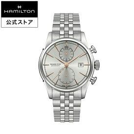 ハミルトン 公式 腕時計 Hamilton Spirit of Liberty アメリカンクラシック スピリット オブ リバティ オートクロノ メンズ メタル | ギフト 正規品 時計 メンズ腕時計 ブランド ブレスレットウォッチ ウォッチ 男性腕時計 watch 紳士 男性 ウオッチ