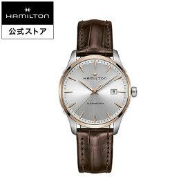 ハミルトン 公式 腕時計 Hamilton Jazzmaster Gent ジャズマスター ジェント メンズ レザー | 正規品 時計 メンズ腕時計 ブランド ギフト ベルト 革ベルト ウォッチ ブランド腕時計 ビジネス うでとけい 男性腕時計 watch 紳士 革 男性 プレゼント ウオッチ メンズウォッチ