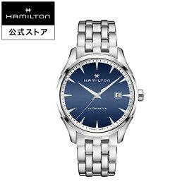 Hamilton ハミルトン 公式 腕時計 Jazzmaster Gent ジャズマスター ジェント メンズ メタル | 正規品 時計 メンズ腕時計 ブランド ブレスレットウォッチ クォーツ ビジネス watch クオーツ シンプル 男性 オフィス シルバー スーツ 20mm 青文字盤 男性用腕時計 ギフト