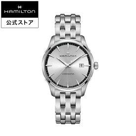Hamilton ハミルトン 公式 腕時計 Jazzmaster Gent ジャズマスター ジェント メンズ メタル H32451151 | 正規品 時計 メンズ腕時計 ブランド ウォッチ ビジネス watch 男性 オフィス プレゼント スーツ 20代 男性用腕時計 メンズウォッチ ギフト フレッシャーズ 30代