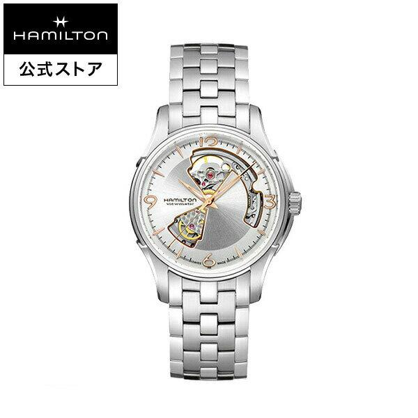 Hamilton ハミルトン 公式 腕時計 Jazzmaster Open Heart ジャズマスター オープンハート メンズ メタル   正規品 時計 メンズ腕時計 ブランド ブレスレットウォッチ 自動巻き ビジネス 機械式 おしゃれ watch オートマティック オートマチック 男性 シルバー 男性用腕時計
