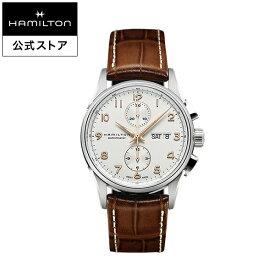 ハミルトン 公式 腕時計 HAMILTON Jazzmaster Maestro ジャズマスター マエストロ オートマティック 自動巻き 41.00MM レザーベルト ホワイト × ブラウン H32576515 メンズ腕時計 男性 正規品 ブランド ビジネス シンプル