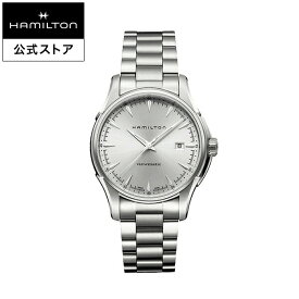 Hamilton ハミルトン 公式 腕時計 Jazzmaster Viewmatic ジャズマスター ビューマチック メンズ メタル | 正規品 時計 メンズ腕時計 ブランド ブレスレットウォッチ ベルト ウォッチ ビジネス 男性腕時計 watch 紳士 男性 ウオッチ 男性用腕時計 メンズウォッチ ギフト