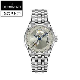 ハミルトン 公式 腕時計 HAMILTON Jazzmaster Open Heart ジャズマスター オープンハート オートマティック 自動巻き 42.00MM ステンレススチールブレス ベージュ × シルバー H32705121 メンズ腕時計 男性 正規品 ブランド ビジネス シンプル