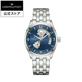 Hamilton ハミルトン 公式 腕時計 Jazzmaster Open Heart ジャズマスター オープンハート メンズ メタル H32705141 | 正規品 時計 メンズ腕時計 ブランド 自動巻き ウォッチ 自動巻 パワーリザーブ ビジネス 機械式 watch ブルー 男性 スイス 青文字盤 男性用腕時計