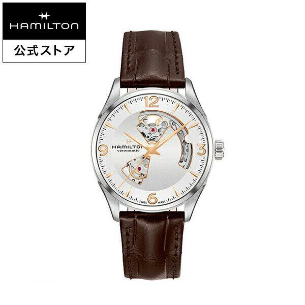 Hamilton ハミルトン 公式 腕時計 Jazzmaster Open Heart ジャズマスター オープンハート メンズ レザー H32705551 | 正規品 時計 メンズ腕時計 ブランド ウォッチ ビジネス うでとけい 男性腕時計 watch 高級 男性 オフィス プレゼント スイス ギフト 自動巻き ブラウン