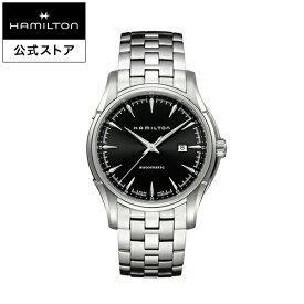 ハミルトン 公式 腕時計 Hamilton Jazzmaster Viewmatic ジャズマスター ビューマチック メンズ メタル | 正規品 時計 メンズ腕時計 ブランド ギフト ブレスレットウォッチ ウォッチ ビジネス 男性腕時計 男性 オフィス プレゼント メンズウォッチ 男性用腕時計 ギフト