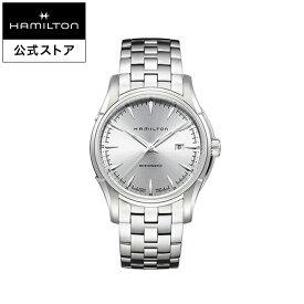 ハミルトン 公式 腕時計 Hamilton Jazzmaster Viewmatic ジャズマスター ビューマチック メンズ メタル | 正規品 時計 メンズ腕時計 ブランド ギフト ブレスレットウォッチ ウォッチ ビジネス 男性 オフィス プレゼント メンズ 男性用腕時計 ギフト シルバー文字盤
