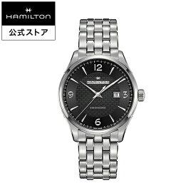 ハミルトン 公式 腕時計 Hamilton Jazzmaster Viewmatic ジャズマスター ビューマチック メンズ メタル | 正規品 時計 メンズ腕時計 ブランド ギフト ブレスレットウォッチ ベルト ウォッチ ビジネス watch 紳士 男性 スーツ 男性用腕時計 メンズウォッチ ギフト