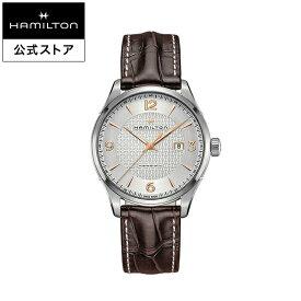 ハミルトン 公式 腕時計 Hamilton Jazzmaster Viewmatic ジャズマスター ビューマチック メンズ レザー | 正規品 時計 メンズ腕時計 ブランド ギフト ベルト 革ベルト ウォッチ ブランド腕時計 ビジネス うでとけい 男性腕時計 watch 紳士 革 男性