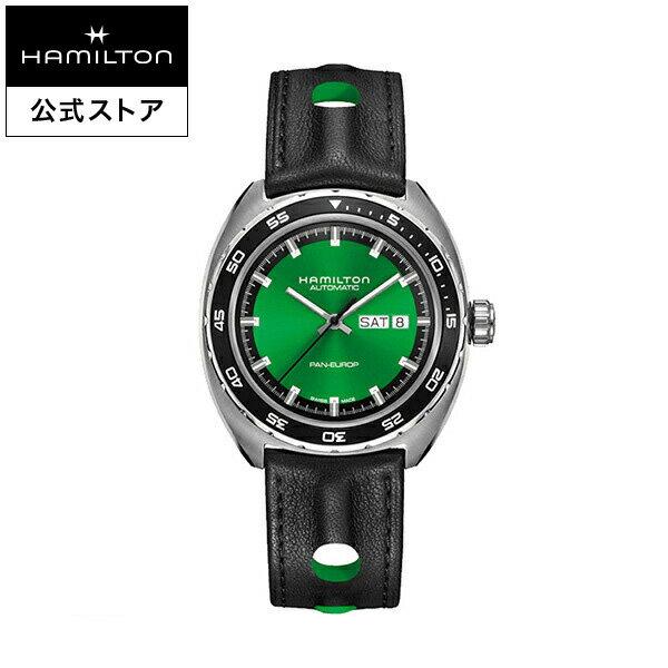 【ハミルトン 公式】 Hamilton PanEurop DD A42-gn-l-bk アメリカンクラシック パンユーロ メンズ レザー | 腕時計 時計 メンズ腕時計 革ベルト 自動巻き 機械式腕時計 機械式 自動巻 22mm グリーン 緑 男性用腕時計 男性 男性腕時計 メンズ時計 メンズウォッチ 紳士 ギフト