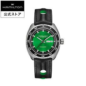ハミルトン 公式 腕時計 HAMILTON American Classic Pan Europ アメリカンクラシック パンユーロ デイデイト オートマティック 自動巻き 42.00MM レザーベルト グリーン × ブラック H35415761 メンズ腕時計 男性 正規品 ブランド