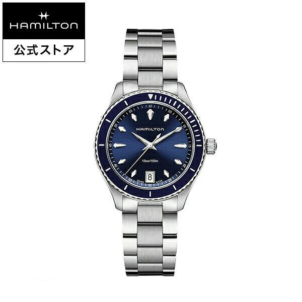 Hamilton ハミルトン 公式 腕時計 Jazzmaster Seaview ジャズマスター シービュー メンズ メタル | 正規品 時計 メンズ腕時計 ブレスレットウォッチ クォーツ ブランド腕時計 おしゃれ クオーツ シンプル 男性 20代 青文字盤 10気圧防水 30代 40代 ギフト