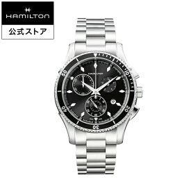 ハミルトン 公式 腕時計 HAMILTON Jazzmaster Seaview ジャズマスター シービュー クオーツ 44.00MM ステンレススチールブレス ブラック × シルバー H37512131 メンズ腕時計 男性 正規品 ブランド ビジネス シンプル