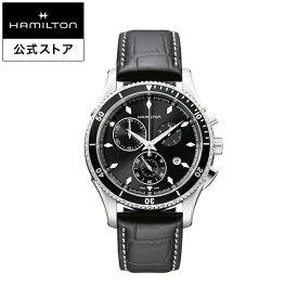 ハミルトン 公式 腕時計 HAMILTON Jazzmaster Seaview ジャズマスター シービュー クオーツ 44.00MM レザーベルト ブラック × ブラック H37512731 メンズ腕時計 男性 正規品 ブランド ビジネス シンプル