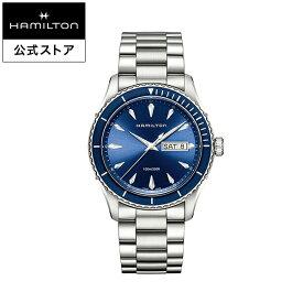 Hamilton ハミルトン 公式 腕時計 Jazzmaster Seaview Day Date ジャズマスター シービュー デイデイト メンズ メタル H37551141 | 正規品 時計 メンズ腕時計 ブランド クォーツ ウォッチ ビジネス クオーツ 男性 オフィス プレゼント スーツ ウオッチ クールビズ 青文字盤