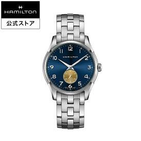ハミルトン 公式 腕時計 Hamilton JM THINLINE SLS Q40-BU-BRC ジャズマスター スモールセコンド クォーツ メンズ ステンレススチール | 正規品 ギフト 時計 メンズ腕時計 ブランド ブレスレットバタフライバックル クォーツ ウォッチ ビジネス クォーツ シンプル 男性