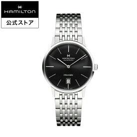 Hamilton ハミルトン 公式 腕時計 Intra-Matic アメリカンクラシック イントラマティック メンズ メタル | 正規品 時計 メンズ腕時計 ブランド ブレスレットウォッチ ベルト ウォッチ ビジネス 男性腕時計 watch 紳士 男性 ウオッチ 男性用腕時計 メンズウォッチ ギフト