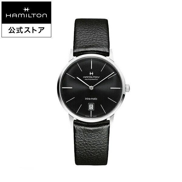 【ハミルトン 公式】 Hamilton Intra-Matic アメリカンクラシック イントラマティック メンズ レザー | 男性 腕時計 時計 ウォッチ ウオッチ watch うでとけい 紳士 ブランド メンズ腕時計 男性用腕時計 男性腕時計 メンズウォッチ ブランド腕時計 ベルト ビジネス ギフト