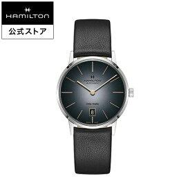 ハミルトン 公式 腕時計 HAMILTON American Classic Intra-Matic アメリカンクラシック イントラマティック オートマティック 自動巻き 38.00MM レザーベルト グレー × ブラック H38455781 メンズ腕時計 男性 正規品 ブランド
