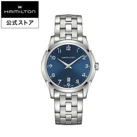 ハミルトン 公式 腕時計 Hamilton Jazzmaster Thinline ジャズマスター シンライン メンズ メタル H38511143 | 正規品 時計 メンズ腕時計 ギフト ブランド ブレスレット クォーツ ウォッチ ビジネス 22mm 男性腕時計 クオーツ ブルー 男性 電池