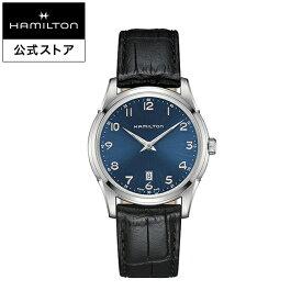 ハミルトン 公式 腕時計 HAMILTON Jazzmaster Thinline ジャズマスター シンライン クオーツ 42.00MM レザーベルト ブルー × ブラック H38511743 メンズ腕時計 男性 正規品 ブランド ビジネス シンプル