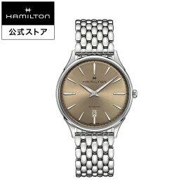 ハミルトン 公式 腕時計 Hamilton Jazzmaster Thinline 40mm ジャズマスター シンライン オート メンズ メタル | 正規品 時計 ギフト メンズ腕時計 ブランド ブレスレットウォッチ ブレスレット クォーツ ウォッチ ビジネス クオーツ シンプル 男性