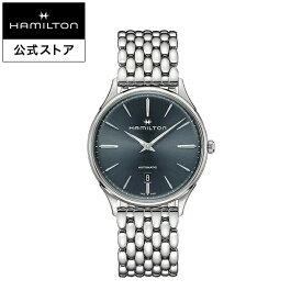 ハミルトン 公式 腕時計 HAMILTON Jazzmaster Thinline ジャズマスター シンライン オートマティック 自動巻き 40.00MM ステンレススチールブレス ブルー × シルバー H38525141 メンズ腕時計 男性 正規品 ブランド ビジネス シンプル