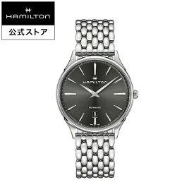 ハミルトン 公式 腕時計 HAMILTON Jazzmaster Thinline ジャズマスター シンライン オートマティック 自動巻き 40.00MM ステンレススチールブレス チャコールグレー × シルバー H38525181 メンズ腕時計 男性 正規品 ブランド ビジネス シンプル