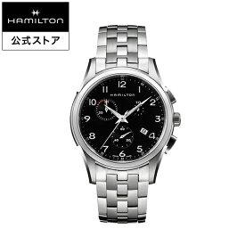Hamilton ハミルトン 公式 腕時計 Jazzmaster Thinline ジャズマスター シンライン メンズ メタル | 正規品 時計 メンズ腕時計 ブランド ブレスレットウォッチ ベルト ウォッチ ビジネス おしゃれ 男性腕時計 watch 紳士 男性 ウオッチ メンズウォッチ 男性用腕時計